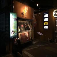京都 河原町 チャイエス 楽縁