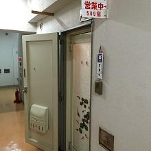 大阪 西中島南方 チャイエス 花屋