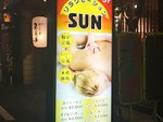 大阪 日本橋 チャイエス SUN