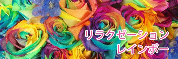十三(大阪)のチャイエス レインボーはチャイエスで泡泡洗体のチャイエス