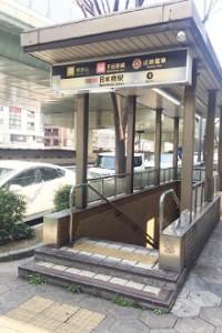 大阪 日本橋 チャイエス カーム