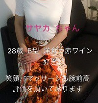新人情報☆堺筋本町 睦月 さやかちゃん
