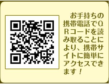 兵庫県尼崎市の中国エステ 楽癒