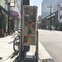 大阪 大国町 チャイエス 癒楽