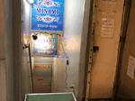 大阪 十三 チャイデリ MINAMI