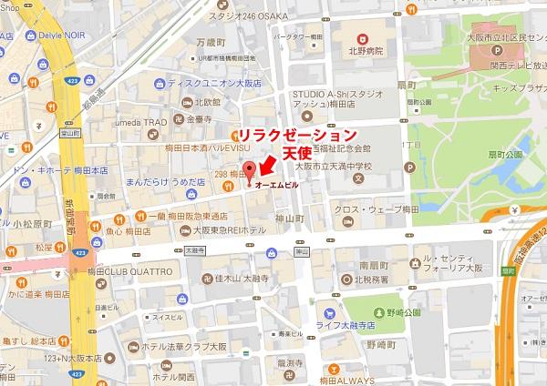 大阪 梅田 チャイエス 天使