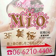 大阪 なんば チャイエス 美桜