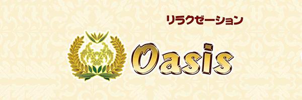 烏丸・四条(京都)のチャイエス オアシスは中国エステで泡泡洗体のチャイエス