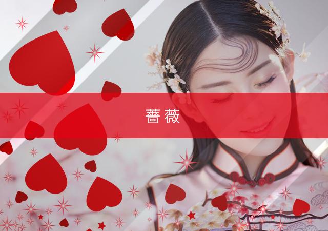十三(大阪)のアジアンエステ 薔薇 風俗はチャイエスで基盤有の回春エステ