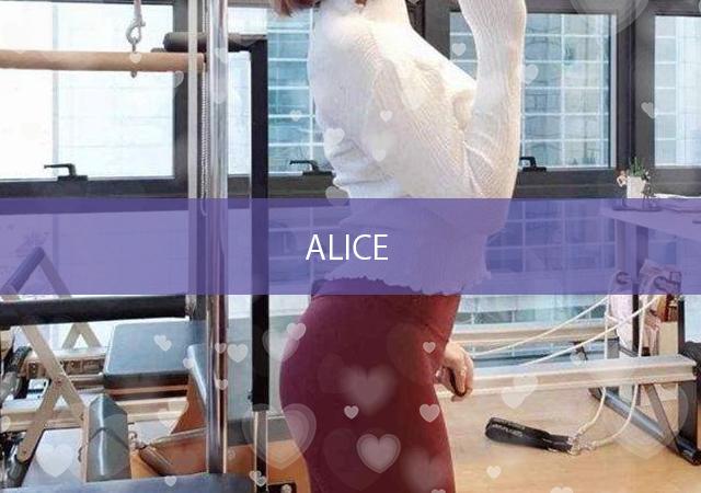 日本橋 大阪のチャイエス Alice/アリス