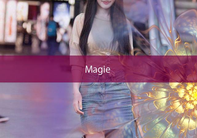 日本橋 大阪のチャイエス マージィ/Magie