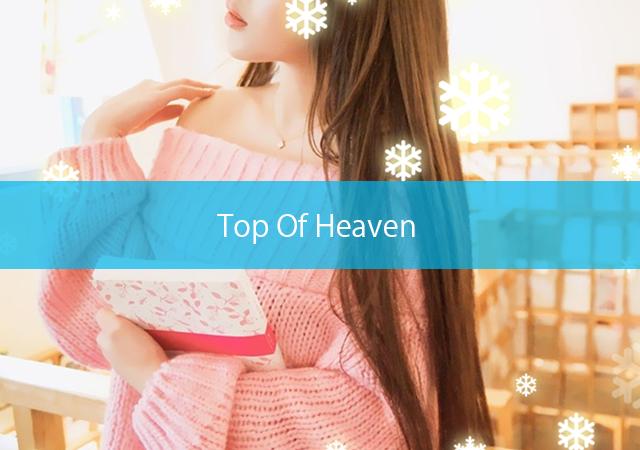 梅田 大阪 チャイエス Top Of heaven