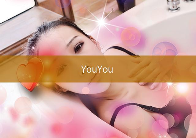 今出川 チャイエス you you
